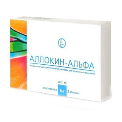 аллокин альфа инструкция по применению