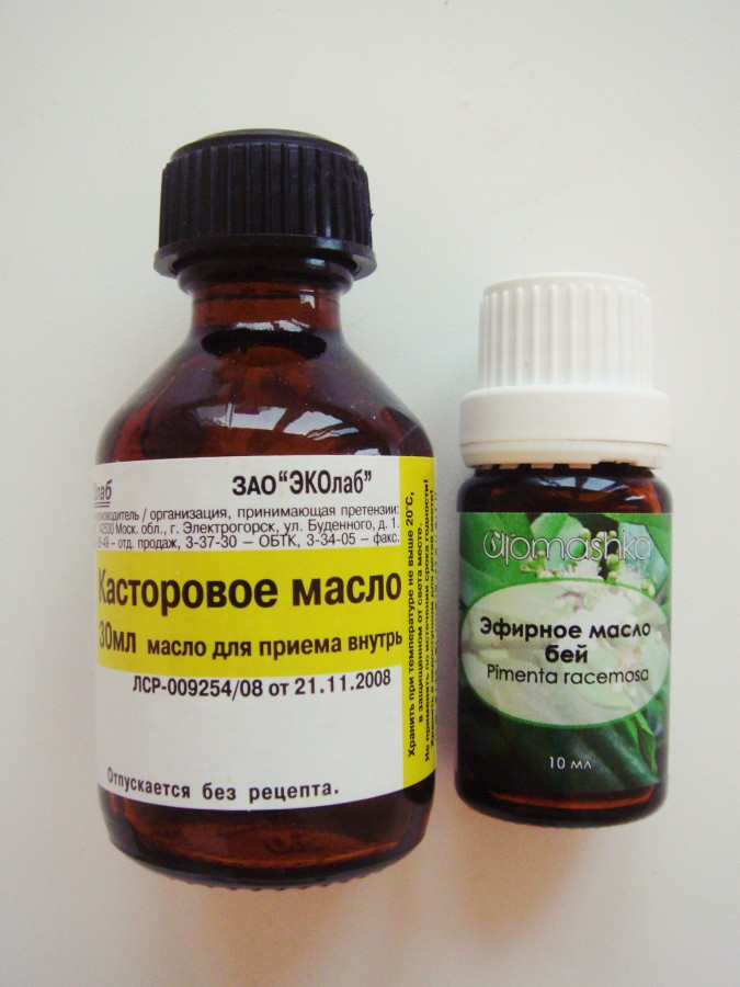 кастровое масло от бородавок