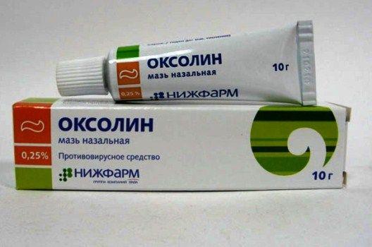 оксолин от бородавок