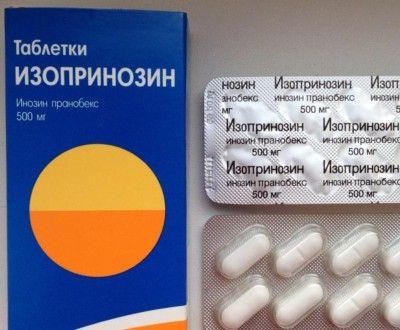 Подошвенные бородавки лекарства