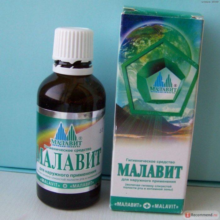 Малавит инструкция применению