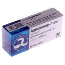 ацикловир инструкция по применению таблетки 200 мг