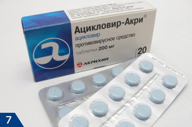 ацикловир таблетки дозировка
