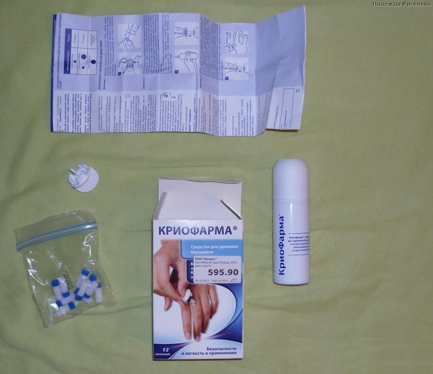 упаковка криофармы