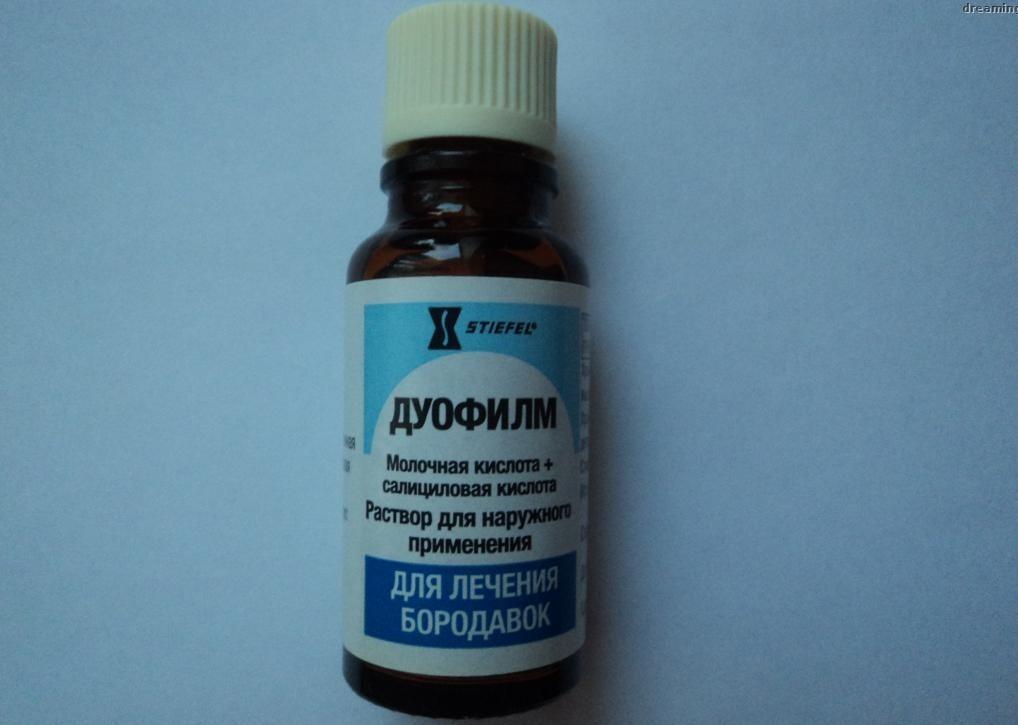 Дуофилм — средство для прижигания бородавок