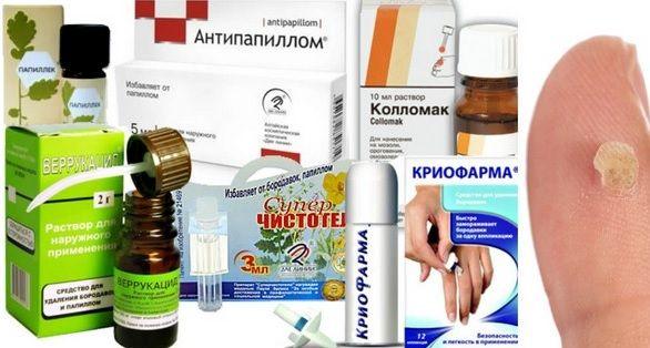 Средство от папиллом в аптеке: цена препаратов